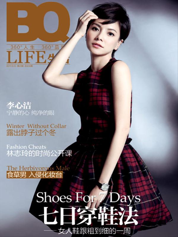 设计师穿衣搭配时尚杂志
