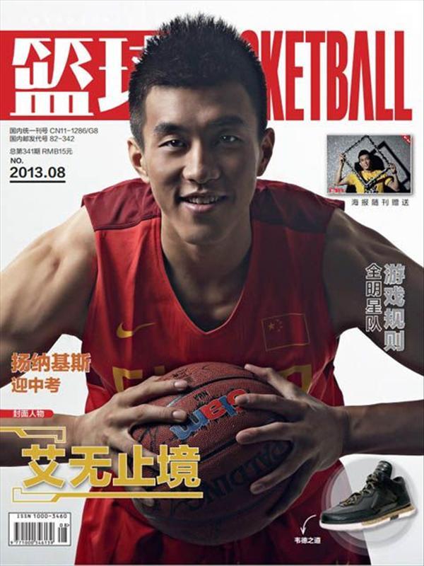 篮球2013年8月 杂志 品牌 文章 月票:0 点击:7909次 查看往期内容