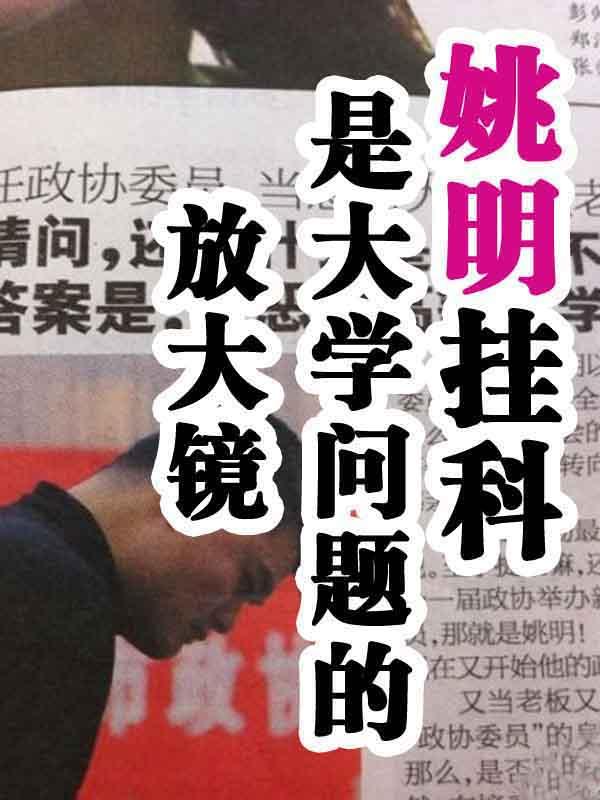 不久结束的上海交大高等数学期末考试中